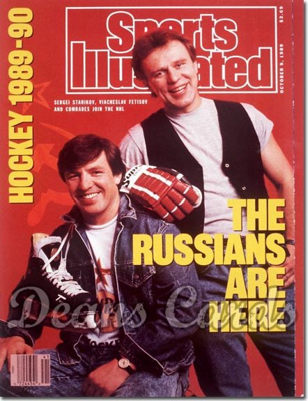 1989 Sports Illustrated - No Label   October 9  -  Viacheslav Fetisov & Sergei Starikov (New Jersey Devils)