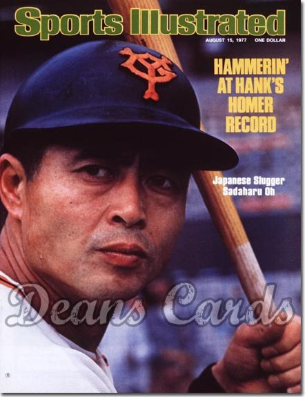 1977 Sports Illustrated - With Label   August 15  -  Sadaharu Oh Tokyo Yomimiuri Giants