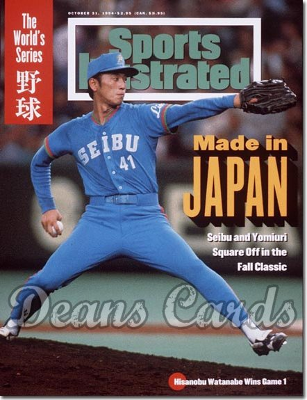 1994 Sports Illustrated - With Label   October 31  -  Hisanobu Watanabe/Japanese Baseball/Seibu Lions