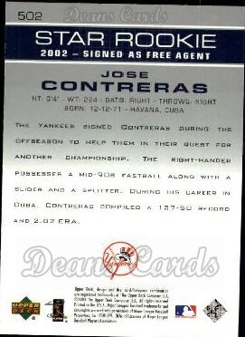 2003 Upper Deck #502   -  Jose Contreras Star Rookie