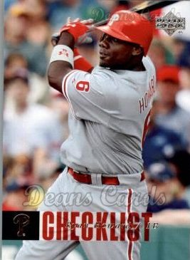 2006 Upper Deck #1241  Ryan Howard