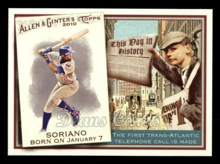 2010 Topps Allen & Ginter This Day In History #63 TDH  -  Alfonso Soriano This Day in History