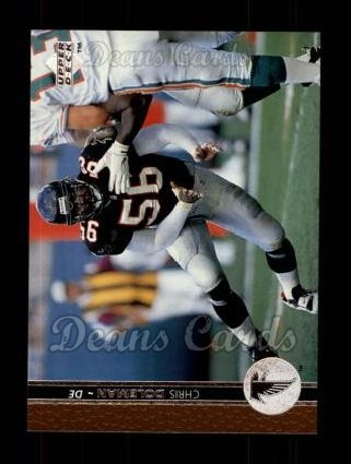 1996 Upper Deck #35  Chris Doleman