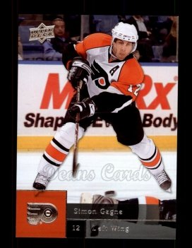 2009 Upper Deck #39  Simon Gagne