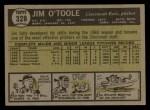 1961 Topps #328  Jim O'Toole  Back Thumbnail
