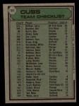 1979 Topps #551   -  Herman Franks  Cubs Team Checklist Back Thumbnail