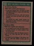1975 Topps #200   -  Mickey Mantle / Maury Wills 1962 MVPs Back Thumbnail