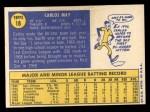 1970 Topps #18  Carlos May  Back Thumbnail