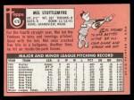1969 Topps #470 WN Mel Stottlemyre  Back Thumbnail