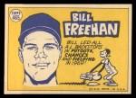 1970 Topps #465   -  Bill Freehan All-Star Back Thumbnail