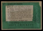 1956 Topps Davy Crockett Green Back #27   Jaws of Death  Back Thumbnail