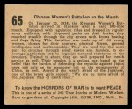 1938 Gum Inc. Horrors of War #65   Chinese Women's Battalion on the March Back Thumbnail