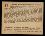 1938 Gum Inc. Horrors of War #81   Japanese Airmen Bombard Schools in Canton Back Thumbnail