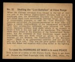 1938 Gum Inc. Horrors of War #32   Shelling the Lost Battalion at Close Range Back Thumbnail