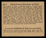 1938 Gum Inc. Horrors of War #5   Chinese Pursuers Shoot Down Jap Planes Back Thumbnail