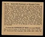 1938 Gum Inc. Horrors of War #14   Bomb Kills Passengers on Shanghai Trolley Back Thumbnail