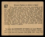 1938 Gum Inc. Horrors of War #67   Women Fighters in Action in Spain Back Thumbnail