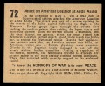 1938 Gum Inc. Horrors of War #72   Attack on American Legation at Addis Ababa Back Thumbnail
