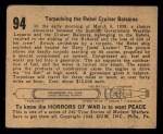 1938 Gum Inc. Horrors of War #94   Torpedoing the Rebel Cruiser Baleares Back Thumbnail