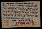 1951 Bowman Jets Rockets and Spacemen #31   Observing Martian Dust Storm Back Thumbnail