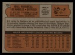 1972 Topps #736  Bill Russell  Back Thumbnail