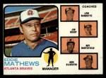 1973 Topps #237 ORG  -  Eddie Mathews / Lew Burdette / Jim Busby / Roy Hartsfield / Ken Silvestri Braves Leaders Front Thumbnail