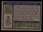1972 Topps #244  Charlie Joiner  Back Thumbnail