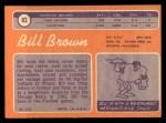 1970 Topps #83  Bill Brown  Back Thumbnail