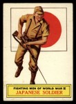 1965 Topps Battle #58   The Japanese Army  Front Thumbnail
