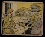 1941 Gum Inc Uncle Sam #31   On Foreign Soil Front Thumbnail