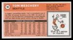 1970 Topps #99  Tom Meschery   Back Thumbnail