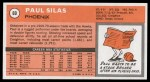 1970 Topps #69  Paul Silas   Back Thumbnail