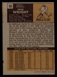 1971 Topps #99  Ernie Wright  Back Thumbnail