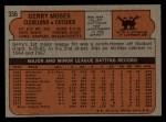 1972 Topps #356  Gerry Moses  Back Thumbnail