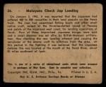 1941 Gum Inc. War Gum #26   Malayans Check Japanese Landing Back Thumbnail