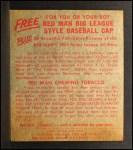 1955 Red Man #6 AL Jack Harshman  Back Thumbnail