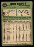 1967 Topps #417 RB Bob Bruce  Back Thumbnail