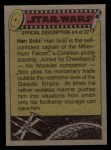 1977 Topps Star Wars #148   The fearsome stormtroopers Back Thumbnail