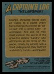 1976 Topps Star Trek #41   The Lawgivers Back Thumbnail