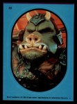 1983 Topps Star Wars Return of the Jedi Stickers #22  Gamorrean Guard  Front Thumbnail