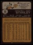 1973 Topps #88  Mickey Stanley  Back Thumbnail