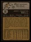 1973 Topps #92  Jerry Bell  Back Thumbnail