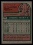 1975 Topps Mini #79  Gary Matthews  Back Thumbnail