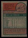1975 Topps Mini #529  Gary Thomasson  Back Thumbnail