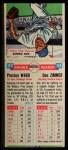 1955 Topps DoubleHeader #97 / 98 -  Preston Ward / Don Zimmer  Back Thumbnail