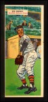 1955 Topps DoubleHeader #87 / 88 -  Bob Kennedy / Windy McCall  Front Thumbnail