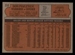 1972 Topps #359  Don Pavletich  Back Thumbnail