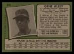 1971 Topps #416  Gene Alley  Back Thumbnail