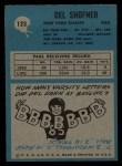 1964 Philadelphia #123  Del Shofner  Back Thumbnail