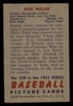 1951 Bowman #220  Bob Miller  Back Thumbnail